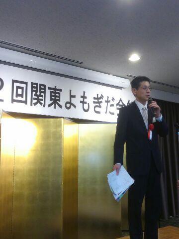 置賜農高同窓会「関東蓬田会」総会へ