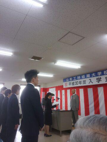 今日、総会と入学式