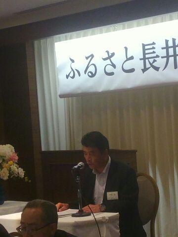 「ふるさと長井会」総会へ
