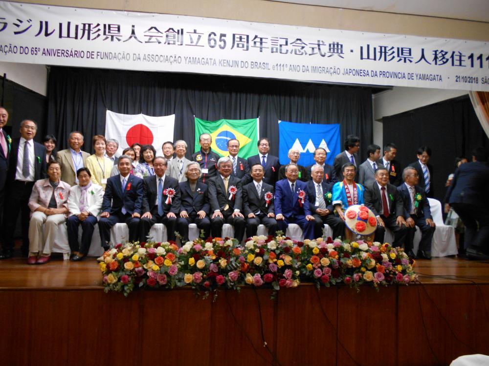 ブラジル県人会から、11月上期の予定