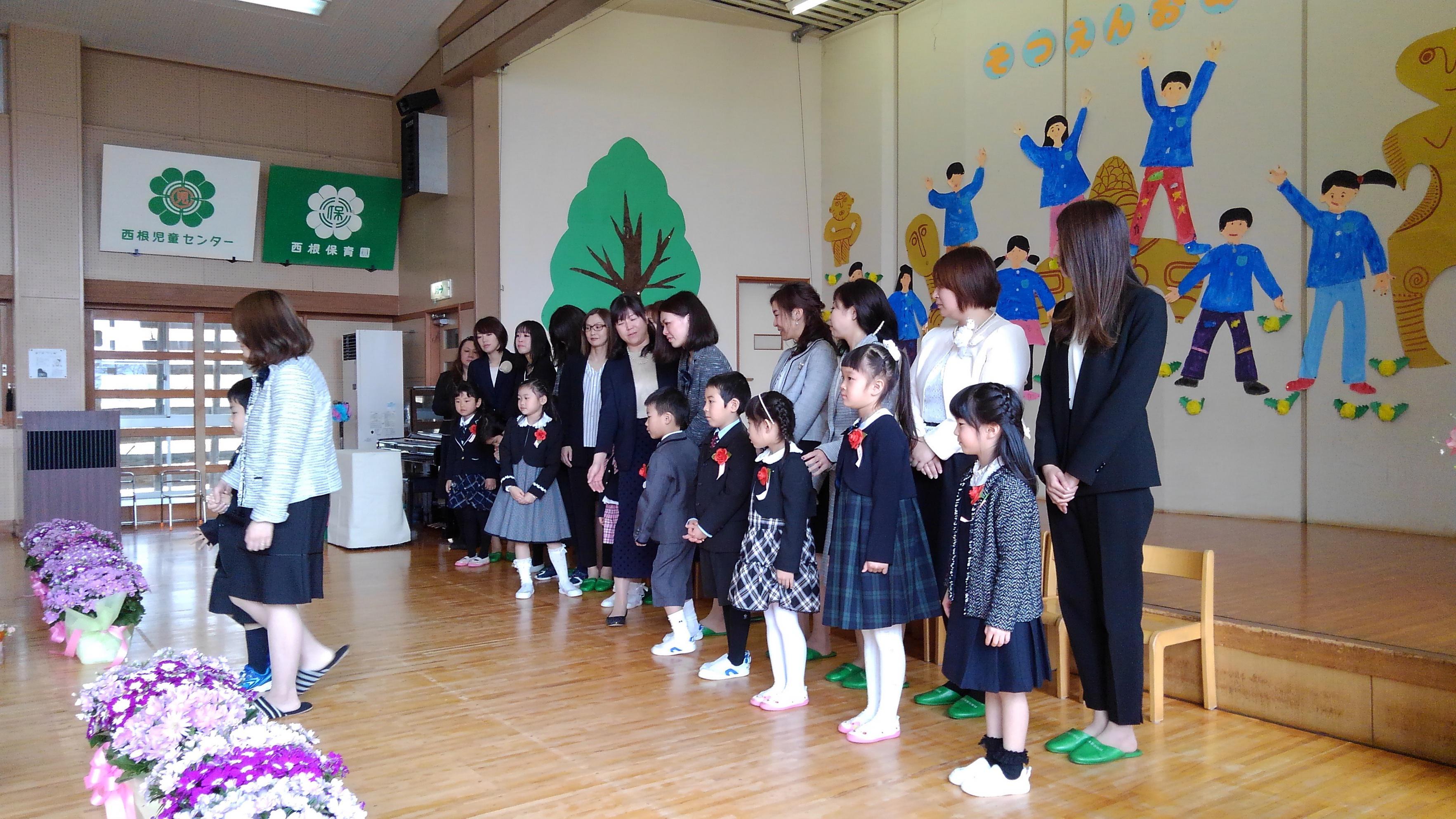 西根児童センターの卒園式