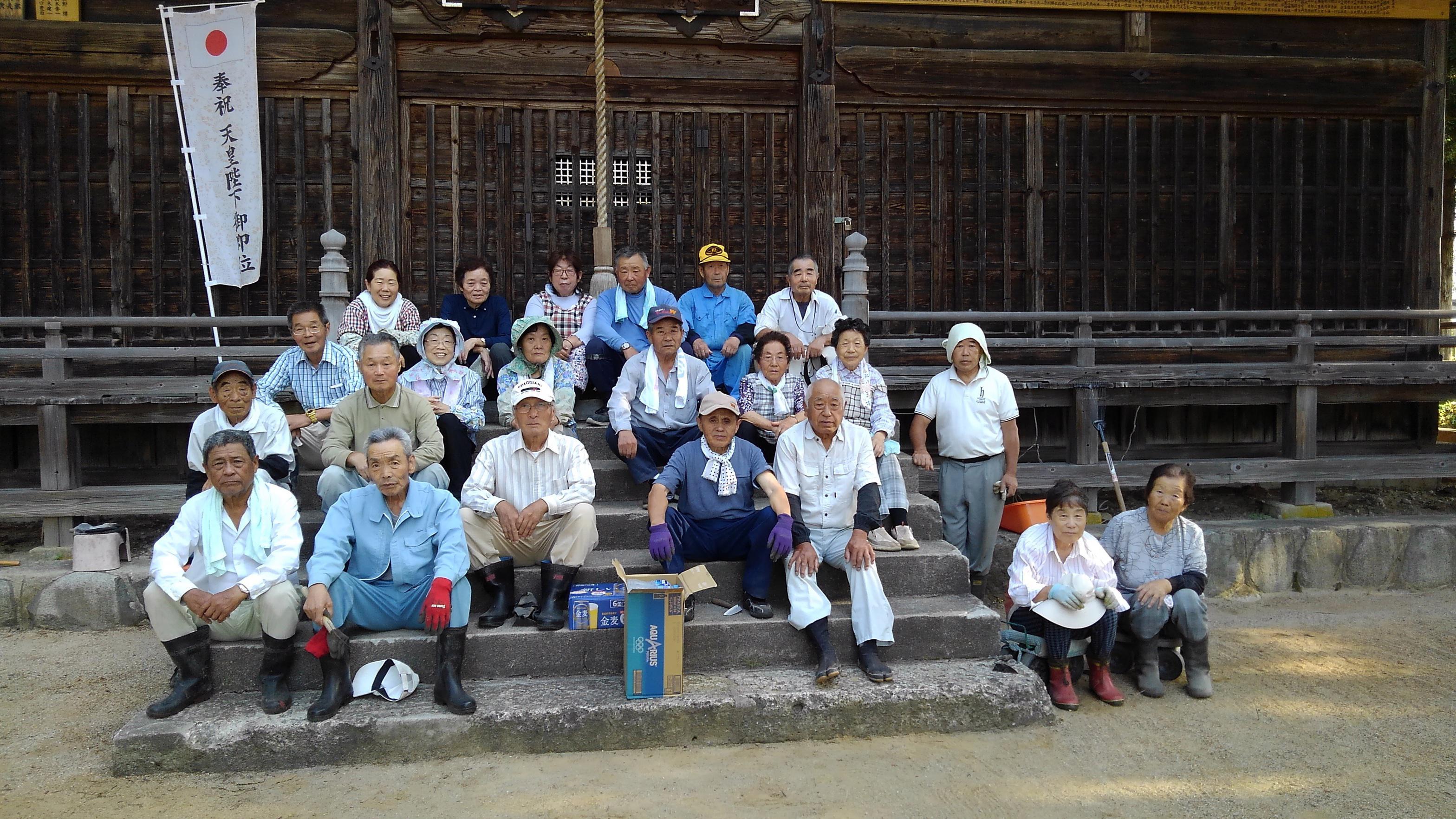 老人クラブの社会奉仕活動
