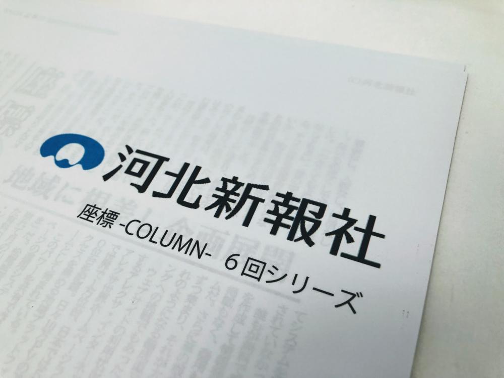 COLUMN:画像