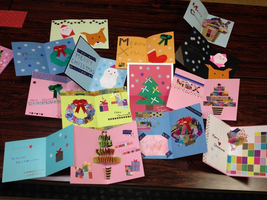 2013.12.05: 青年の家 :count(2,369 ... : お誕生日 折り紙 : すべての折り紙