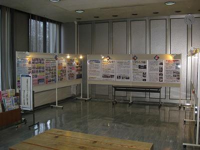 「地域青少年ボランティア活動」に関する展示:画像