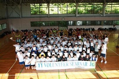 限界突破の2日間 村山教育事務所の中学生ボランティアセミナー:画像