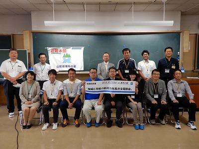 令和元年度 地域と学校の防災力を高める研修会:画像