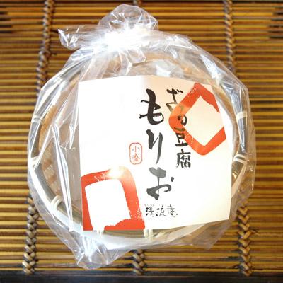 「ざる盛豆腐 もりお」豆腐職人のこだわり豆腐:画像