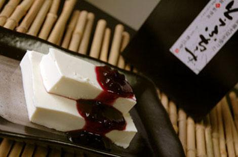レアチーズケーキ風のお豆腐「とうふちーず」:画像