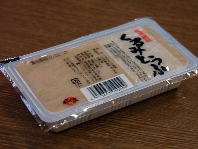 くるみたっぷりの和スイーツ「くるみ豆腐」:画像