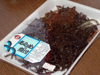 お盆の定番お惣菜 『あらめの煮付け』:画像
