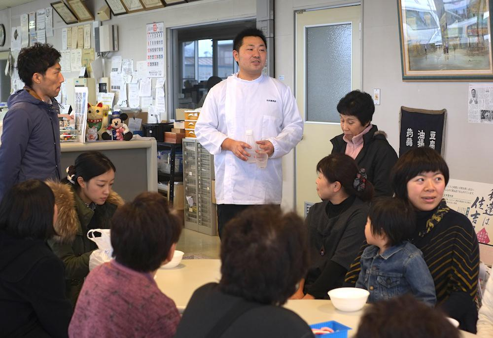 〈新豆祭〉豆腐づくり体験教室(12/5)