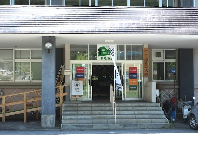Semi四駆2015、開催レポート!!:画像