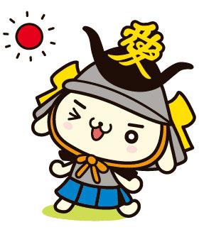 11月11・12日は米沢大物産展
