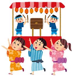 「夏まつり・ボランティア」募集 〜特別養護老人ホーム寿泉荘〜:画像