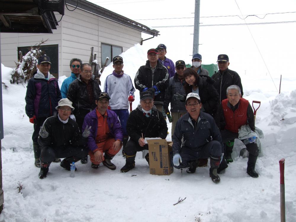 長井ライオンズクラブ様 除雪ボランティアありがとうございました:画像