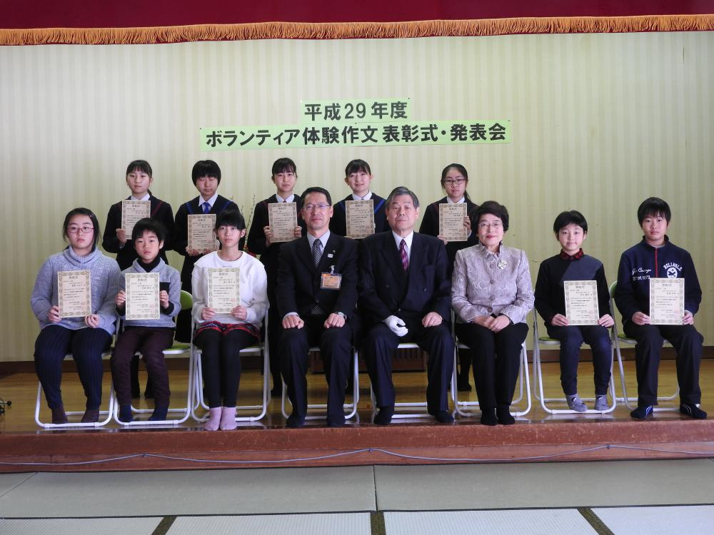 「特選2名、入選9名」を表彰・ボランティア体験作文