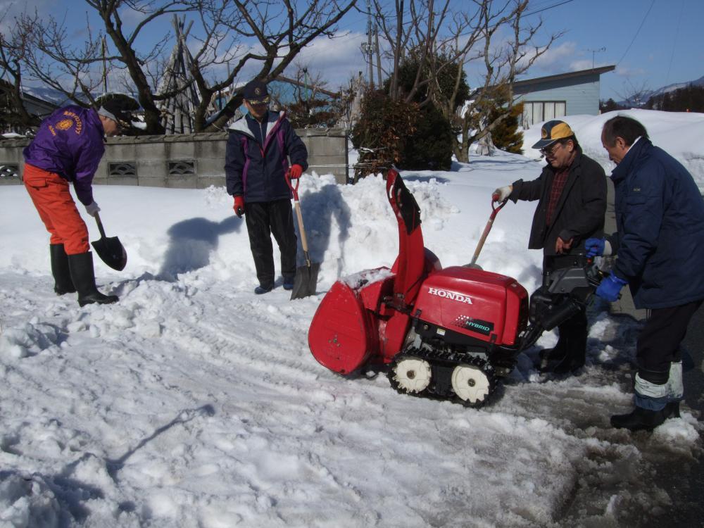 長井ライオンズクラブ様 除雪ボランティアありがとうございました。:画像