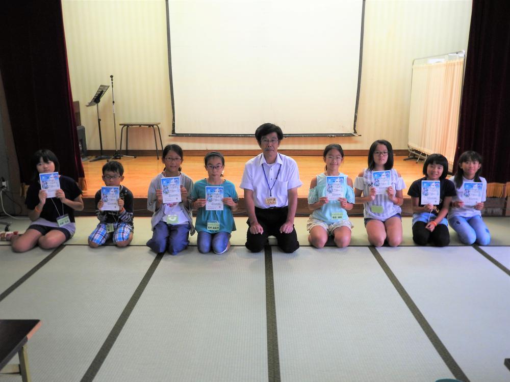 「サマーボランティアスクール2018」開催されました【第1報】