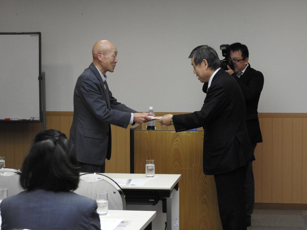 「公益社団法人 長井法人会」様ありがとうございました:画像