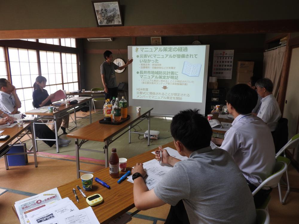 『災害ボランティアセンター連絡会』を開催しました:画像