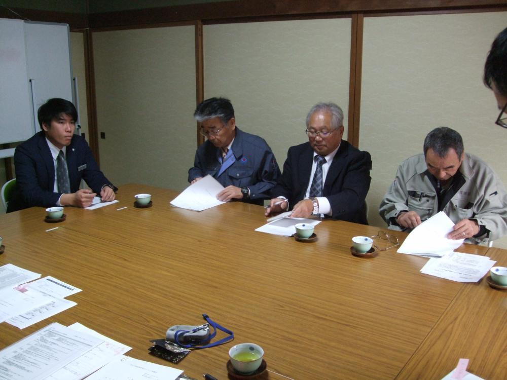 【長井市建設業除雪ボランティア協議会】様 宜しくお願いいたします。:画像