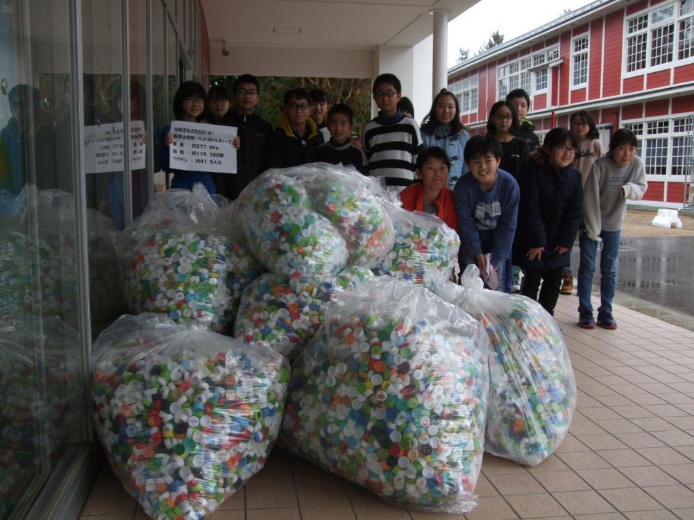 長井小学校「車椅子・ペットボトルキャップ贈呈式」