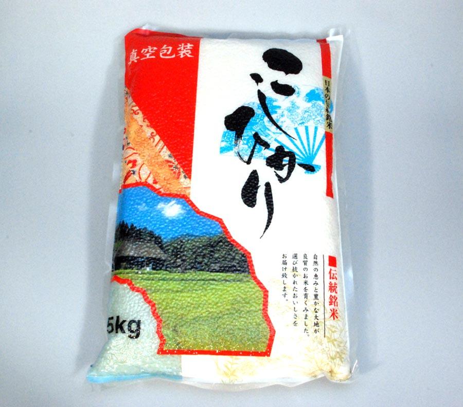特別栽培米「こしひかり」飯豊町の新米をぜひどうぞ!【島貫ファーム】送料込み!:画像