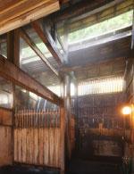 2010/01/01 00:06/湯滝の宿 西屋