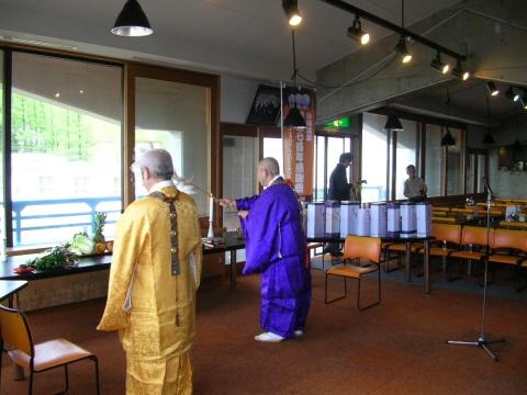 2010/06/05 13:20/天元台高原・西吾妻山夏山開き