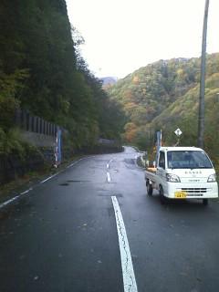 """2010/10/29 09:04/10/29【西吾妻スカイバレー""""通行可""""】規制解除 但し・・・"""