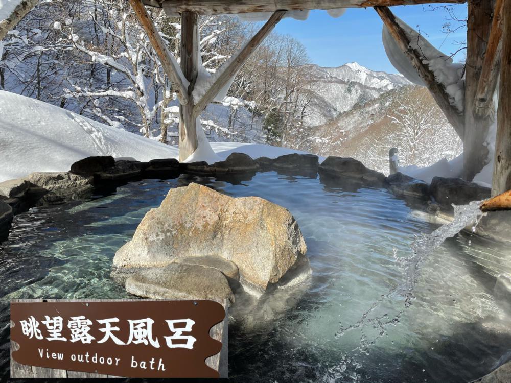 DS1126(Deep Shirabu 1126)ソコは最後のフロンティア:画像