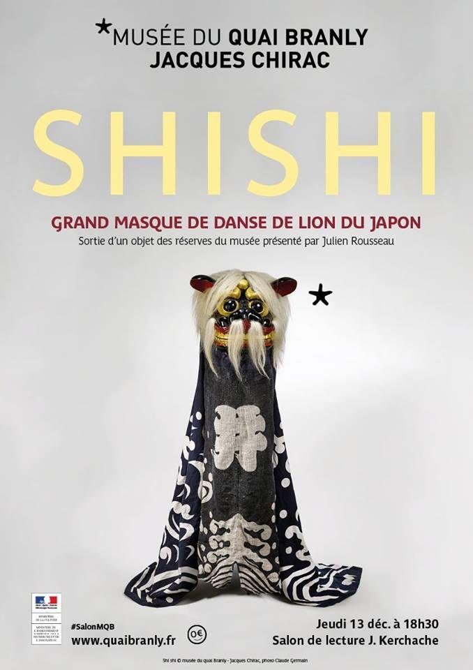 何やらパリの美術館で獅子舞の・・