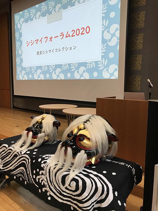 東京シシマイ・・2020に参加 今後、獅子宿燻亭8に移行します。