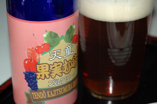 自家製の発泡酒「ブルワリー」:画像
