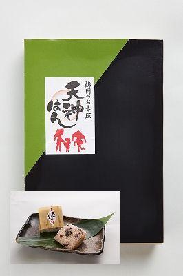 【H27やまがたふるさと食品コンクール(優秀賞:調理・惣菜加工部門)】:画像