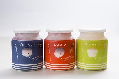 【H27やまがたふるさと食品コンクール(優秀賞:菓子・飲料部門)】  :画像