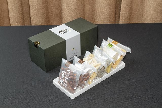 第1回やまがた土産菓子コンテスト:やまがたの土産菓子部門【優秀賞】:画像