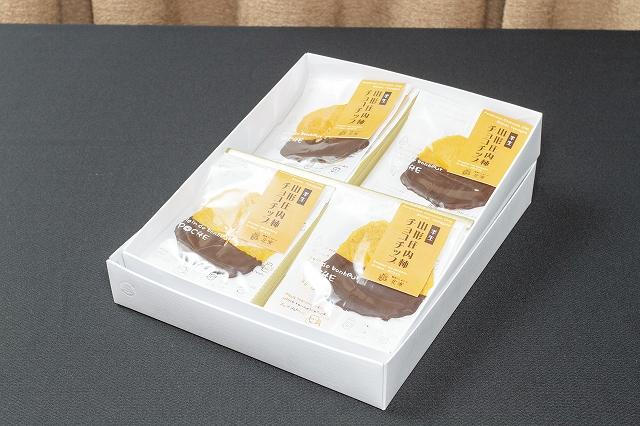 第1回やまがた土産菓子コンテスト:やまがたの土産菓子部門【優良賞】 :画像