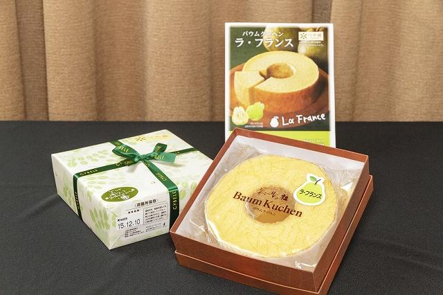 第1回やまがた土産菓子コンテスト:やまがたの土産菓子部門【優良賞】:画像
