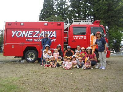 火災の総合避難訓練をしました
