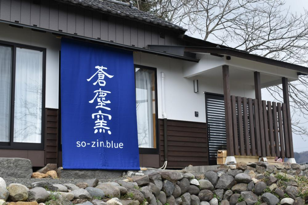『4月3日、白石に陶芸ギャラリーオープン』