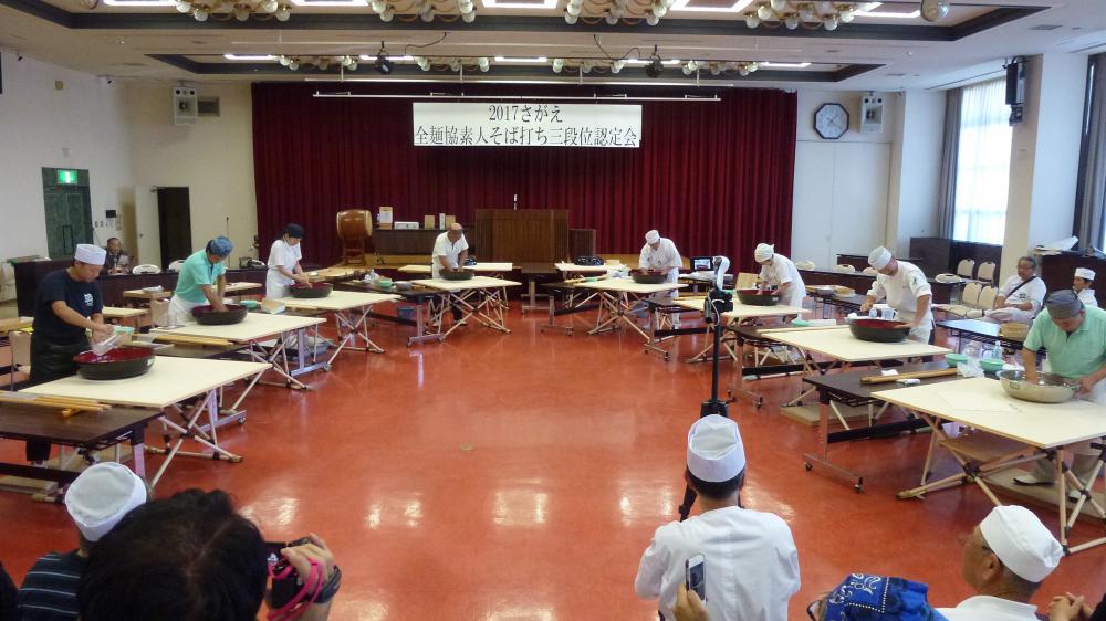 ★☆★ Amateur making soba senior meetings ★☆★