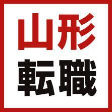 「キャリアクリエイト/山形転職.com」の画像