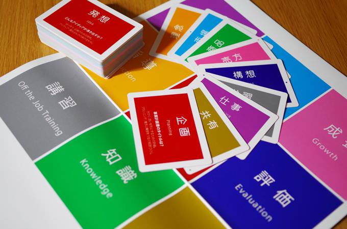 CMG|やまがた地場産アカデミー/売れる商品マーケティング講座:画像