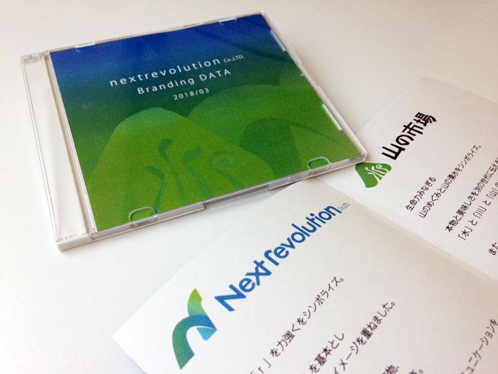 株式会社ネクスト・レボリューション:画像