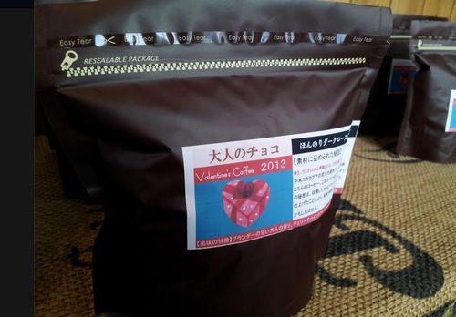 【新豆情報】バレンタインコーヒー登場しました!