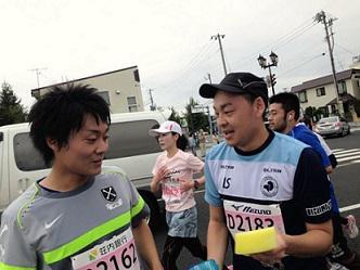 「第二回山形まるごとマラソン」