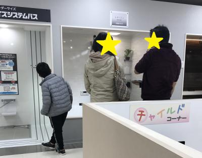 仙台市S様邸〜タカラスタンダード〜:画像