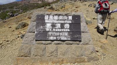 山登り66